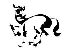 仕事で馬のイラストを描いたのでアップします。象形文字のイメージから馬を表現したり、毛筆で馬の躍動感を表現しました。inkinkartsumisumieil...