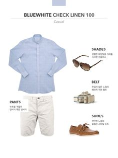 http://stripes.co.kr/products/bluewhite-check-linen-100