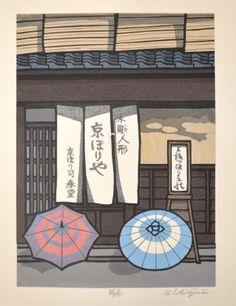 Nishijima, Katsuyuki