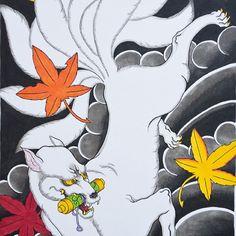 Kitsune by Senju Horimatsu