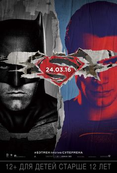 Бэтмен против Супермена Очень мягкая рецензия mp4