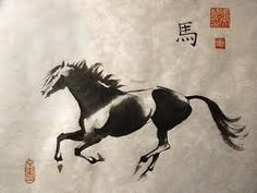 Chinese Ink Painting of Horse.