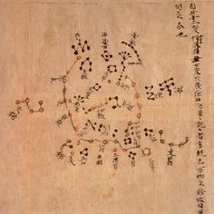 The Dunhuang Star map is one of the first known graphical representations of stars from ancient Chinese astronomy, dated to the Tang Dynasty (618–907). Before this map, much of the star information mentioned in historical Chinese texts had been...