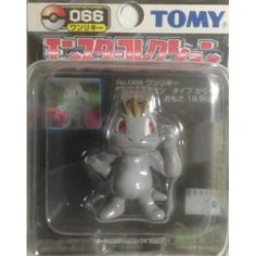 "Pokemon 2004 Machop Tomy 2"" Monster Collection Plastic Figure #066"