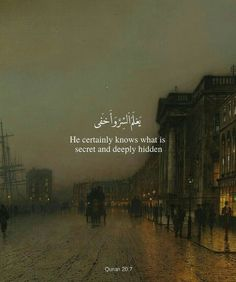 Beautiful Quotes About Allah, Quran Quotes Love, Quran Quotes Inspirational, Ali Quotes, Reminder Quotes, Islamic Love Quotes, Prayer Quotes, Faith Quotes, Muslim Couple Quotes