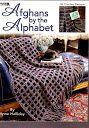 Afghans By The Alphabets - merche merche - Picasa Web Albums
