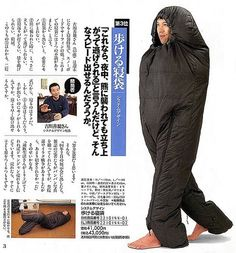 Sleeping Bag with Legs. I don't know why I think it's funny.