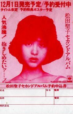 tags: aesthetic japan korea asia grunge graphic design y2k kpop icon harajuku visual kei fashion Graphic Design Posters, Graphic Design Inspiration, Graphic Art, Zine, Cover Design, Dm Poster, Plakat Design, Japanese Graphic Design, Psychedelic Art