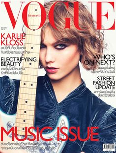 Karlie Kloss by David Bellemere on the cover of Vogue Thailand July 2013