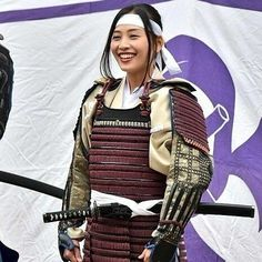 Repost from _ www. Female Samurai, Samurai Artwork, Japanese Warrior, Martial Artists, Kendo, Japanese Outfits, Image Collection, Female Characters, Armour