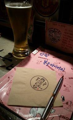 Bongu (봉구) Beer Diary @ Tanbang-dong (탄방동)