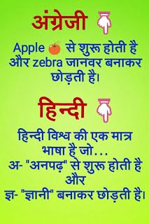 Motivational Quotes in Hindi font Language for Students: In Life