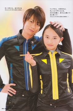 Ryuuji often played the role of big brother to both Yoko and Hiromu In the series. Go Busters, Hero Girl, Sports Jacket, Yoko, Kamen Rider, Power Rangers, Cute Couples, Cosplay, Actresses