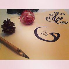 #sevgi ve sabırla#