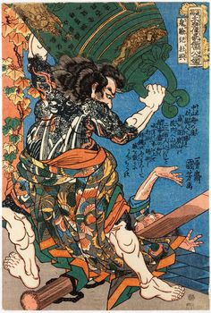 The 108 Heroes of the Popular Suikoden: Du Xing. 1827-1830.