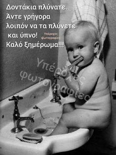 Greek Quotes, Children, Dogs, Boys, Kids, Doggies, Dog, Sons, Kids Part