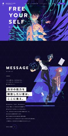 Web Design, Game Ui Design, Japan Design, Site Design, Book Design, Typography Poster Design, Graphic Design Posters, Graphic Design Illustration, Web Layout