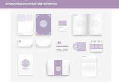 """Идея ребрендинга для книжного магазина """"Лабиринт"""". Логотип, фирменный стиль Дарья Капралова @daryakapralova"""