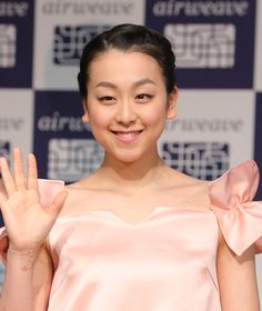 Figure skater Mao Asada attends the airweave inc press conference on April 12 2016 in Tokyo Japan