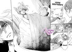 Kamisama Hajimemashita Manga Tomoe Nanami Mizuki | Tomoe returns to his human form