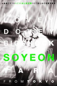 T-ara - SoYeon