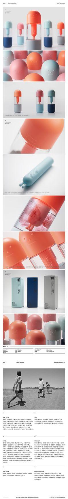 [상상마당 디자인스퀘어] 젊고 재능있는 한국 디자이너를 지원하며 그들의 제품을 전 세계로 홍보, 유통 합니다.