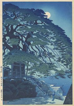 Pine Trees at Yudanaka Hot Spring, by Shiro Kasamatsu, 1950 笠松紫浪「雨乞の松 湯田中温泉」