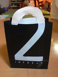 "Shopping Bag ""2"" Handle"