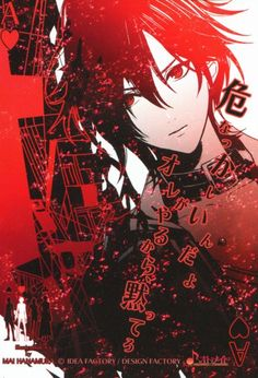 Anime picture 1665x2443 with amnesia idea factory shin (amnesia) single tall image short hair black hair red eyes group monochrome red silhouette male card (cards)
