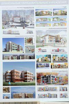Futuristic Architecture, Architecture Design, School Building Design, Kindergarten Design, Property Design, Graduation Project, Sign Design, Amazing Nature, Garden Projects