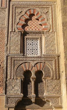 Córdoba Mezquita, Spain