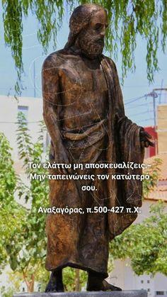 Greek Quotes, Greeks, Cyprus, Buddha, Literature, Life Quotes, Wisdom, Statue, Philosophy