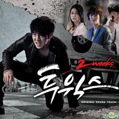 131 Best Asia Dramas I love images in 2015 | Drama korea