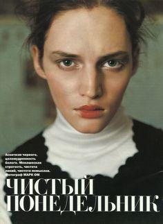 vogue россия март 1999 1 — Postimage.org