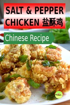 Taiwanese salt and pepper chicken is the crispiest fried chicken I have ever tasted. It stays crispy even after one hour! Deep-fry twice. In this article, I want to share with you how to p Yummy Recipes, Asian Recipes, Healthy Recipes, Healthy Desserts, Crispy Fried Chicken, Fried Chicken Recipes, Recipe Chicken, Taiwanese Fried Chicken Recipe, Chinese Food Recipes Chicken