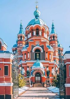 Irkutsk, Russia - Which City to Travel Russian Architecture, Vintage Architecture, Church Architecture, Ancient Architecture, Beautiful Architecture, Beautiful Buildings, Beautiful Places, Places To Travel, Places To Visit