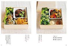 箱詰めもてなしレシピ: 持ち寄り、差し入れ、おもてなし、お弁当、ピクニック、おせちまで 詰めて楽しむ箱詰め料理67品 | いづいさちこ |本 | 通販 | Amazon