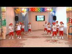 Танец Ай, будет круто! - YouTube Princess Flower, Musical, Rock N Roll, Preschool, Activities, Sports, Youtube, Toddler Activities, Mother's Day