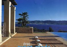 Exteriors - Design by Peri Ergon -  #architecture #periergon #construction #design #building #architecturedesign #details #island #photography #cycladic #paros #architecturedetails #greekarchitecture #cyclades #greek #lifestyle #news #magazine #architecturemagazine