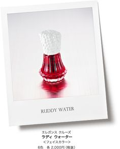 RUDDY WATER
