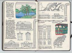 """sketchbook """"Moscow-Vladivostok"""" part 2 on Behance"""