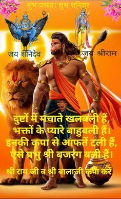 Shani Dev, Hanuman, Happy Saturday, Lord, Wonder Woman, Superhero, Gallery, Fictional Characters, Women