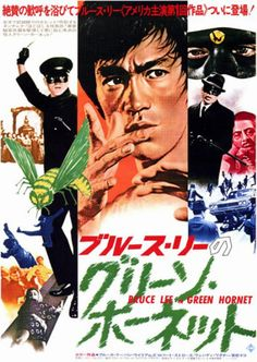The Green Hornet was a product of the 1930's. Not the Asian sidekick but the main guy.