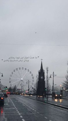 Arabic Words, Arabic Quotes, Islamic Quotes, Kendall Jenner Images, Words Quotes, Qoutes, Islam Quran, Good Morning Images, Quotations