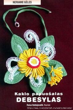 Crochet Knitting Handicraft: beautiful flowers
