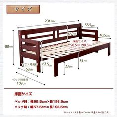 "kagumaru | Rakuten Global Market: Only the extendable sofa bed 2-way natural wood Slatted bed base single bed sofa bench wood sofa frame frame sliding extendable bed low Hor Sunoco floorboards specification pine material telescoping wooden country style sofa wooden sofa bed by ""feat"