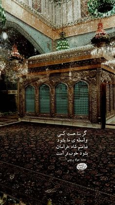 Best Islamic Images, Islamic Pictures, Imam Hussain Wallpapers, Karbala Photography, Cute Instagram Pictures, Beautiful Love Pictures, Islamic Paintings, Scenery Photography, Everyday Hacks