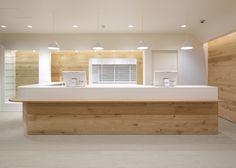 Fuji Pharmacy by Ogawa Architects