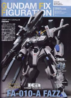 YEAR 2017: UPCOMING GUNPLA, ACTION FIGURES related. Many Big Size Scans http://www.gunjap.net/site/?p=317689