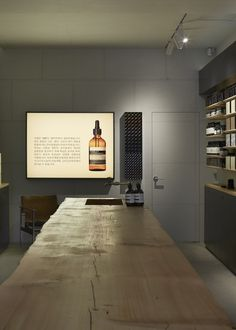 Aesop store by Wise Architecture, Seoul – Korea » Retail Design Blog More